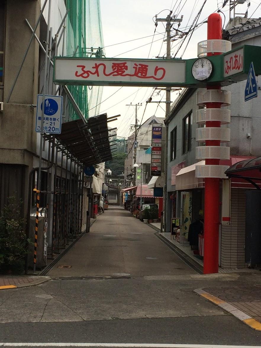 【ふれ愛通り】at 壱岐市郷ノ浦町本町 - 夢の島からの贈り物 ...